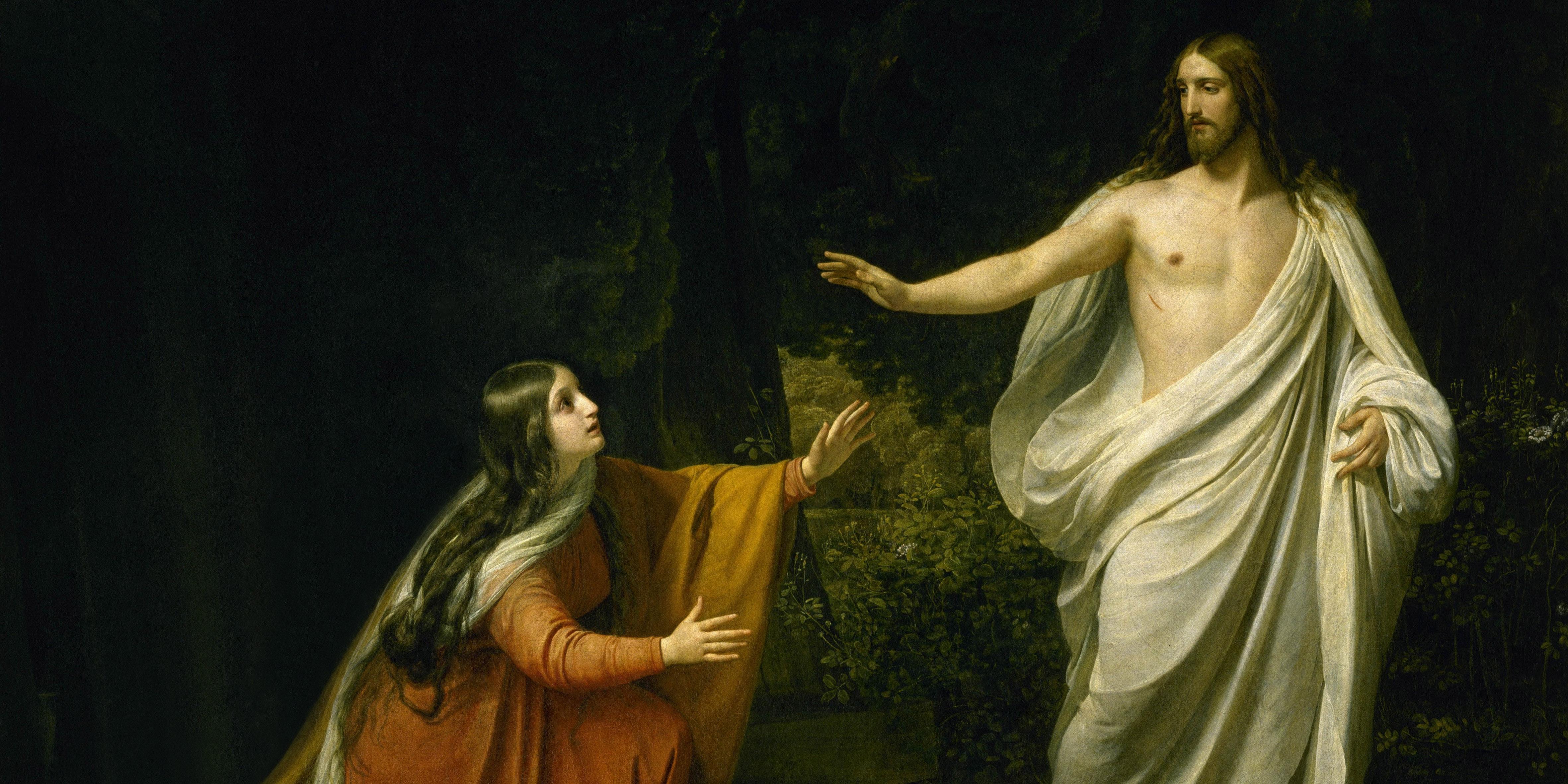 Явление Иисуса Марии Магдалине