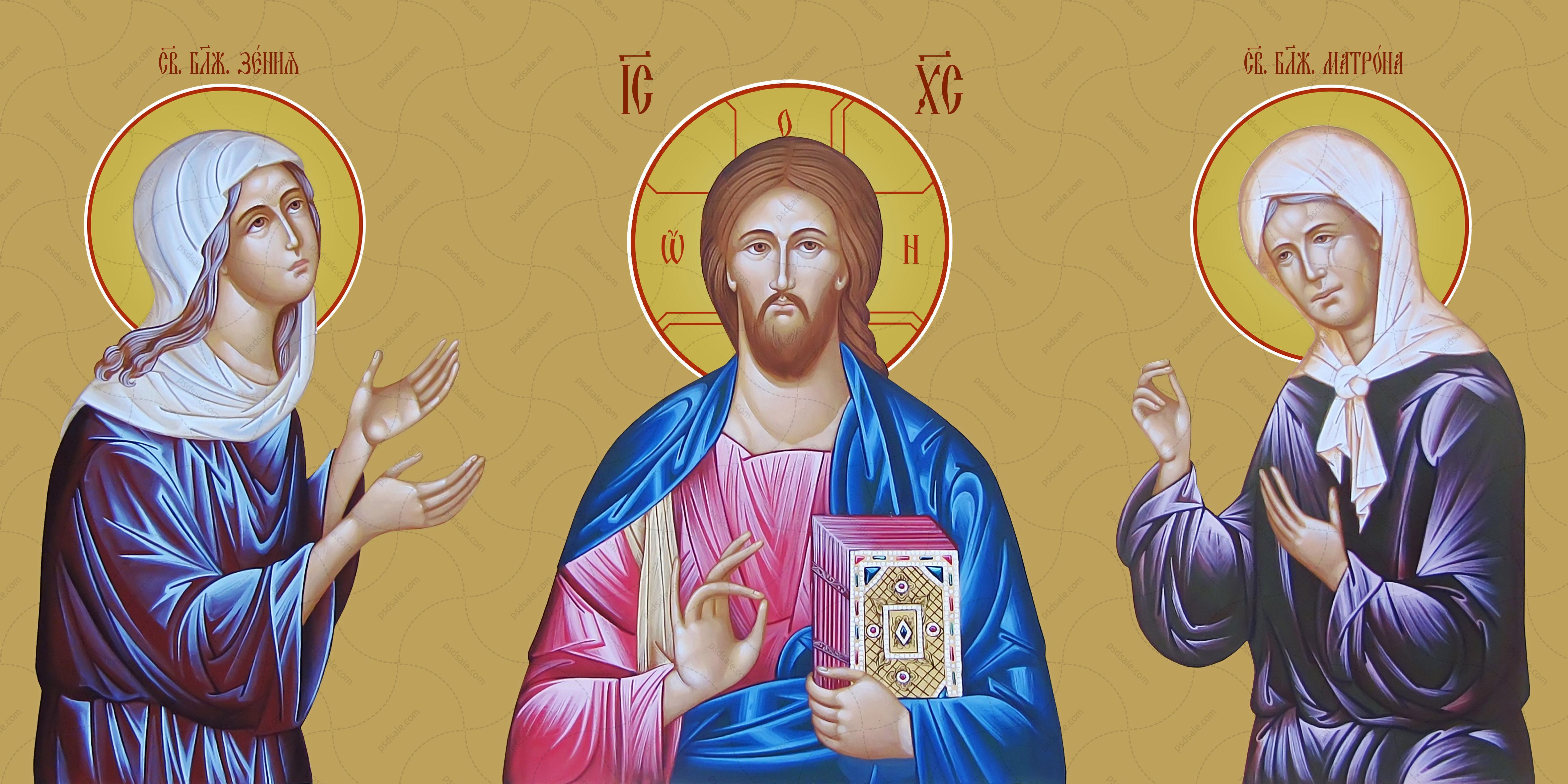 Вседержитель, св. Ксения и Матрона